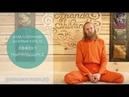 Медитация для начинающих. Обучающее видео № 4. ЭФФЕКТ НЫРЯЛЬЩИКА.