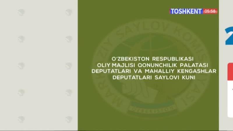 Рестарт эфира и предвыборная реклама на канале Toshkent (Узбекистан). 14.11.2019