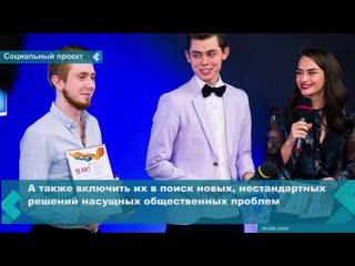 Иркутян приглашают принять участие во Всероссийском молодежном фестивале социальной рекламы