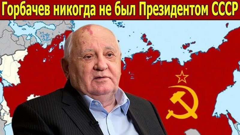 Операция Феникс по возрождению СССР Когда вор перестаёт быть вором С В Тараскин 22 11 2018