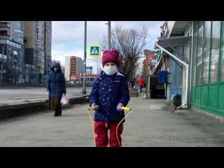 Карантин в россииских городах. Весна 2020