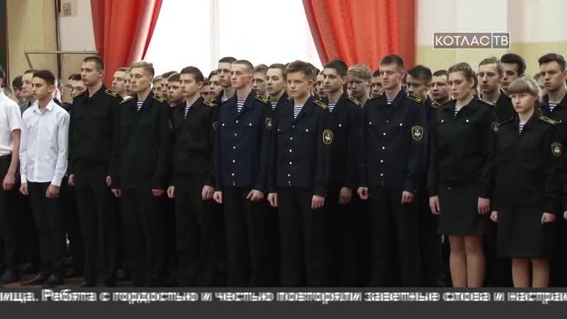Посвящение в студенты в КРУ 24.01.2020