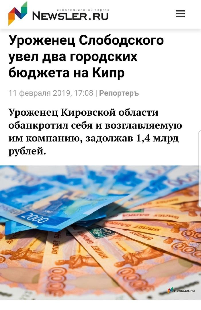 """Орден """"сказочной глупости""""-2019: номинанты года, изображение №10"""