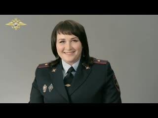 МВД России выпустило социальный ролик о ...внимания к детям.mp4