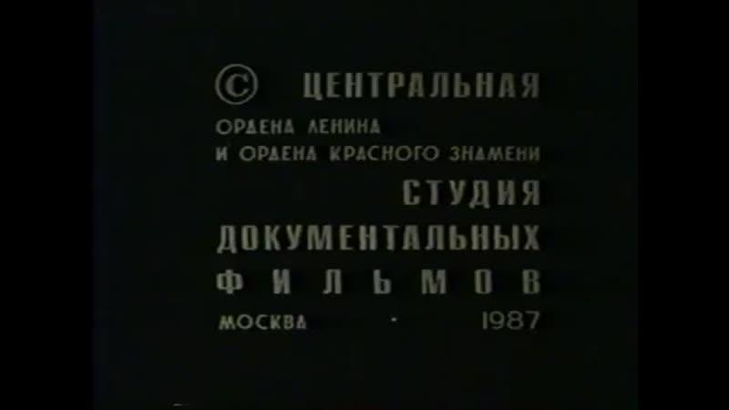 V фильм про Чернобыль Зону отчуждения Колокол Чернобыля