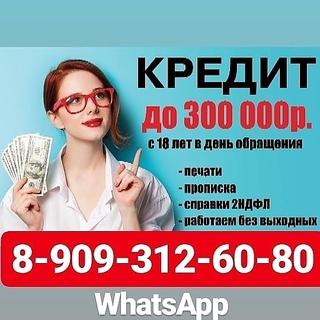 Помогу получит кредит москве взять кредит в мтс банке