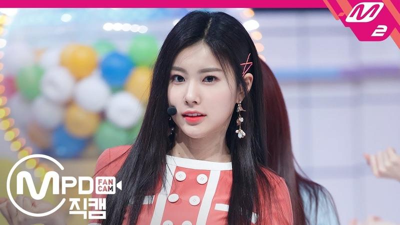 [MPD직캠] 아이즈원 강혜원 직캠 '하늘 위로(Up)' (IZ*ONE Kang Hyewon FanCam) | @MCOUNTDOWN_2019.4.4