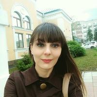 АлисаЦаренко