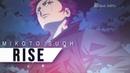K Seven Stories: Mikoto Suoh「AMV」- RISE