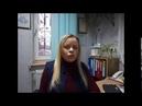 Жук Тетяна шукає роботу помічника керівника відеорезюме м Вовчанськ
