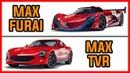 Asphalt 9 MAX Mazda Furai VS MAX TVR Griffith 🔥🔥