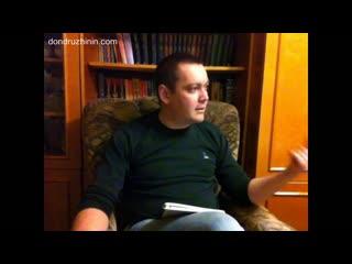 Добровольное самоограничение - Урок Сатурна   Дон Дружинин