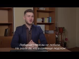 Историк из Москвы