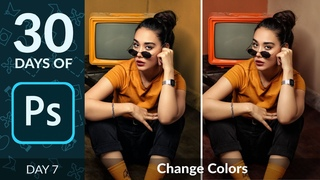 How to Change Any Color with Hue/Saturation in Photoshop | Day 7