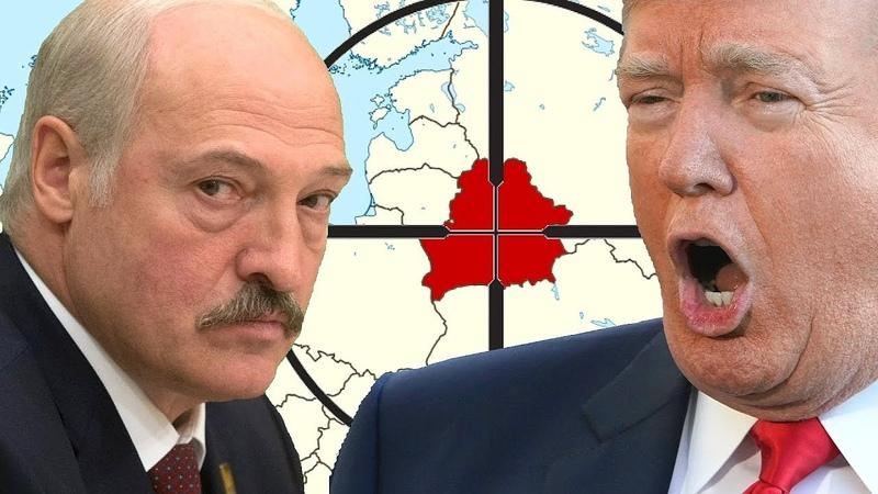 Белоруссия может исчезнуть с карты мира Всё серьёзно