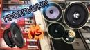 DL Audio Phoenix Hybrid Neo 165 vs Momo HE717 V 2 vs Kicx Tornado Sound Z 650 vs FSD Profi 6 Neo