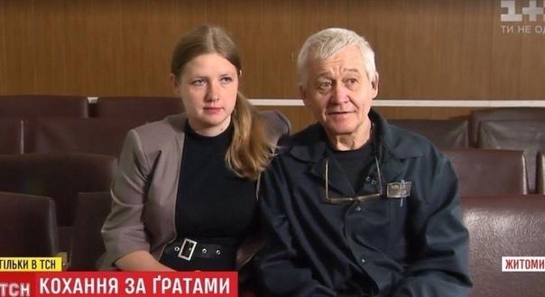 16-летняя Елена из Ярославля (РФ