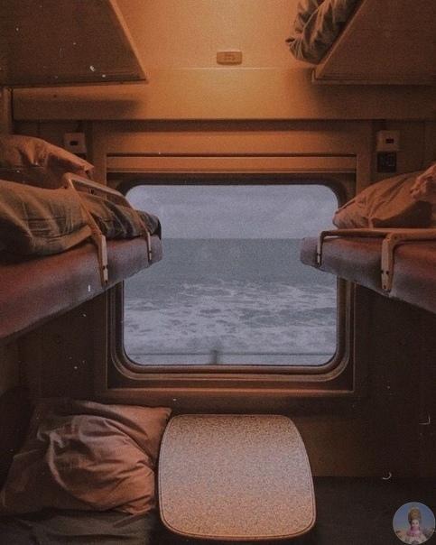 Обожаю атмосферу в поезде