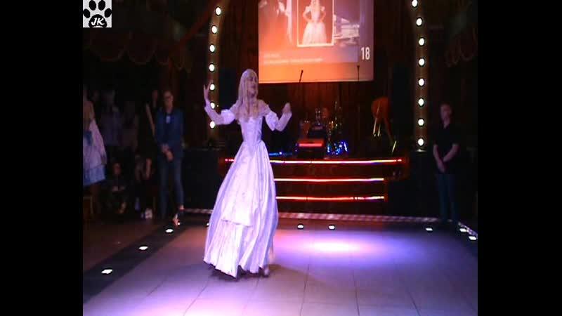 022 Косплей шоу 18 Elvie Weld Белая королева Алиса в стране чудес