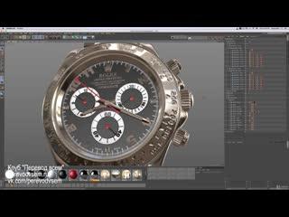 Hard Surface моделирование в Cinema 4D: Создание гипер-реалистичных часов