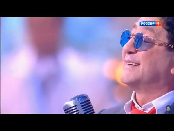 Григорий Лепс LIFE IS GOOD Голубой огонек 2019