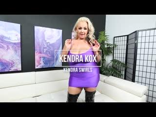 – kendra kox – kendra swirls [hd 1080, bbw, big tits, big ass, sex, fat, hardcore, blowjob, porn, xxx, порно]