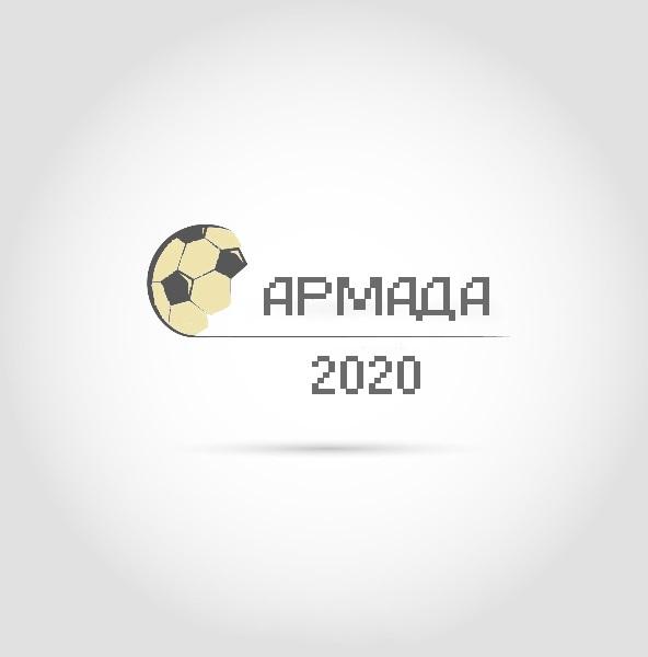 "Афиша Великие Луки ""Армада-2020"""