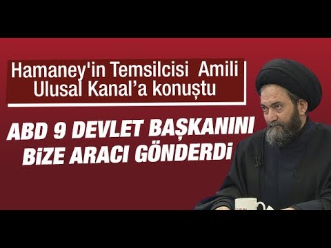 Ayetullah Hamaney'in Temsilcisi Seyyid Hasan Amili: ABD bize 9 devlet başkanını aracı gönderdi