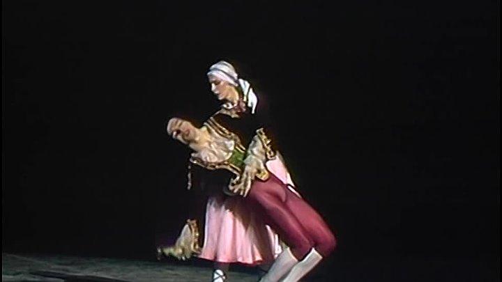 Рудольф Нуриев в балете Даниэля Обера Марко Спада 1982г