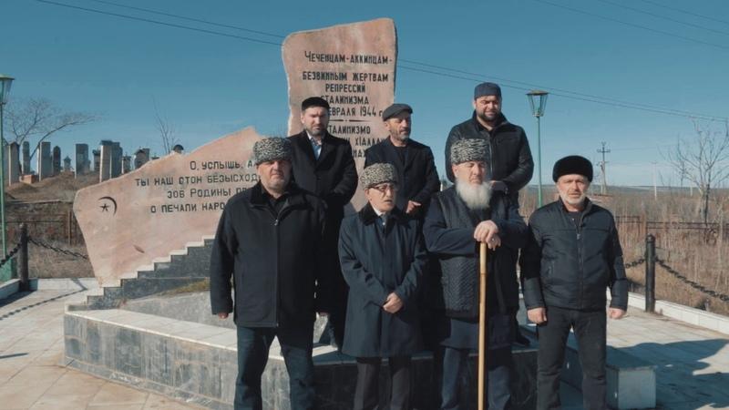 ОБРАЩЕНИЕ К ЧЕЧЕНЦАМ 2020 МАКСИМАЛЬНЫЙ РЕПОСТ