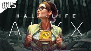 Half-Life: Alyx - полное прохождение в VR | часть #15