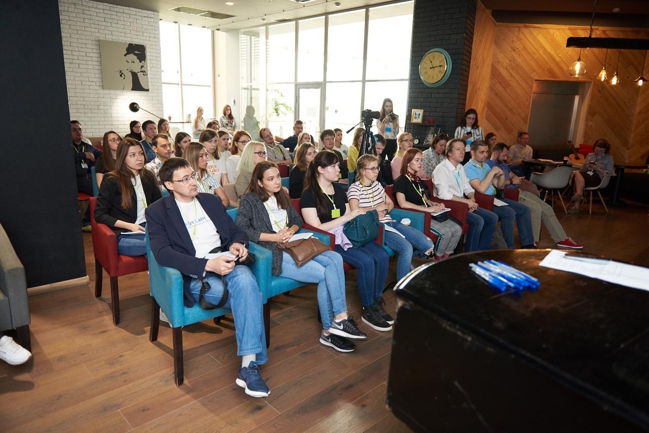 Афиша Самара Третья конференция IT- аналитиков Поволжья