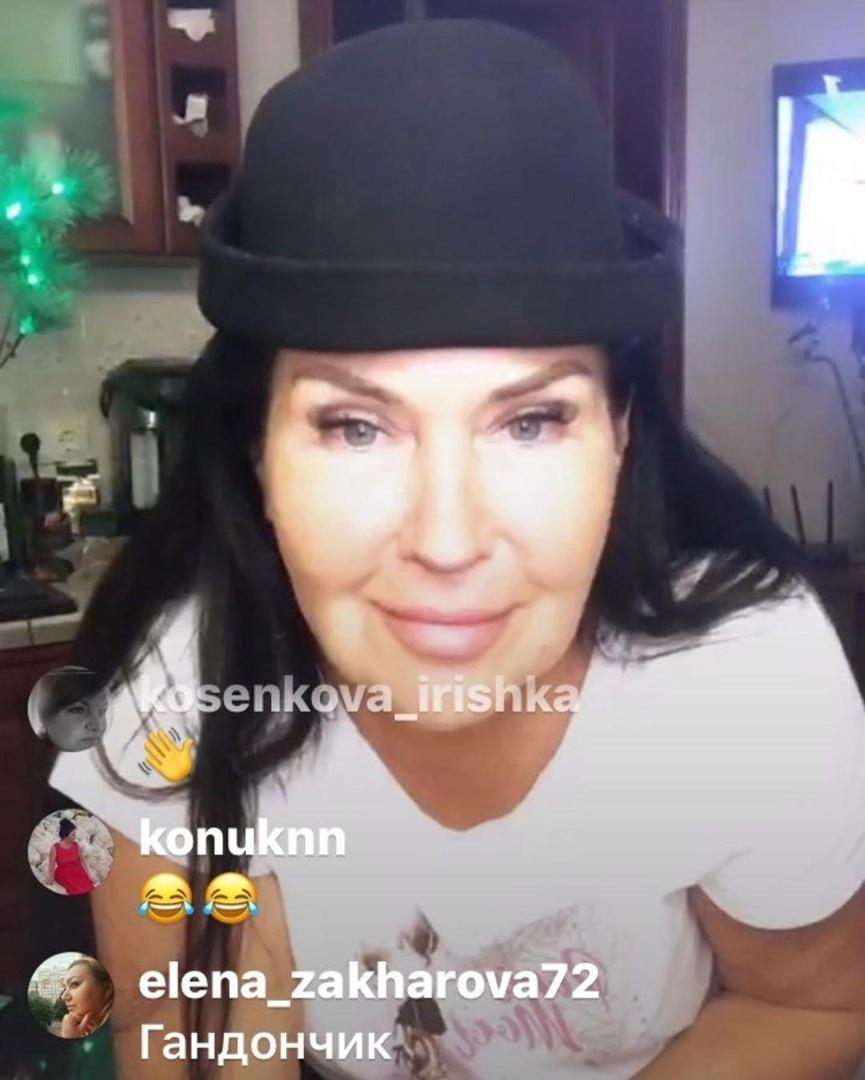 Татьяна Африкантова возвращается на проект