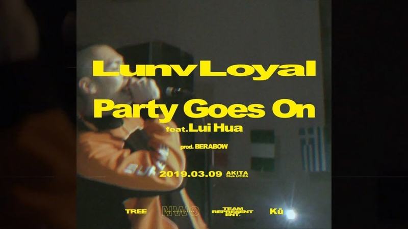 Lunv Loyal Party Goes On feat Lui Hua Official Video