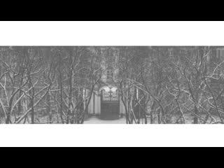 Виртуальная выставка «Winterreise. Сентиментальная сюита»