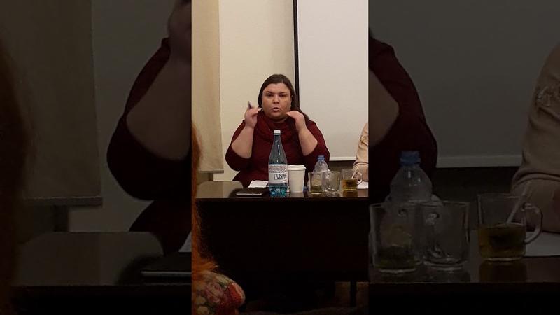 Ольга Хмелькова, итог встречи 9 декабря 2019