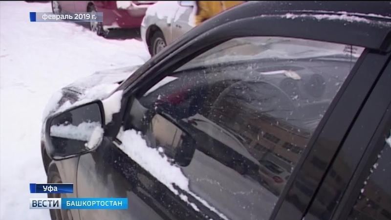 В Уфе будут судить женщину, которая исцарапала машины в своём дворе