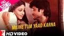 Mujhe Tum Yaad Karna | Song HD | मुझे तुम याद करना | Mashaal | Kishore, Lata | Anil, Rati