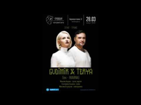 GUDIMIR TERYA ex HVARNA приглашение на концерты