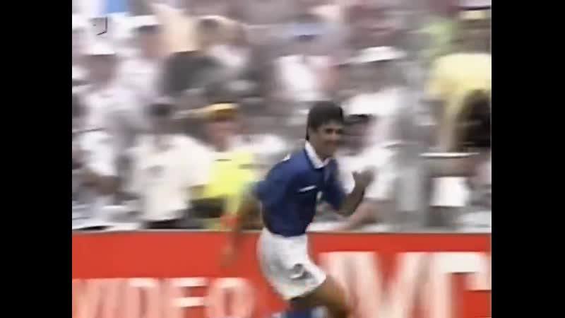 Бебето - мяч в ворота сборной Нидерландов (ЧМ-1994)