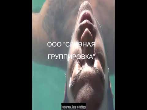 ООО ЛЭТЫЙ ДРЕЙНЕР Люблю побыть в роли жертвы