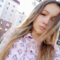 Алина Тарасенко
