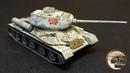 УШАТАЛ красивую модель ТАНКА Т-34/85 ЗИМНИЙ Камуфляж