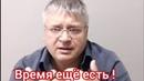 В РОССИИ ГОСУДАРСТВЕННЫЙ ПЕРЕВОРОТ ВЗРЫВ из ПРОШЛОГО Мне не всё равно А Вам МОЯ ЛИЧНАЯ ПОЗИЦИЯ