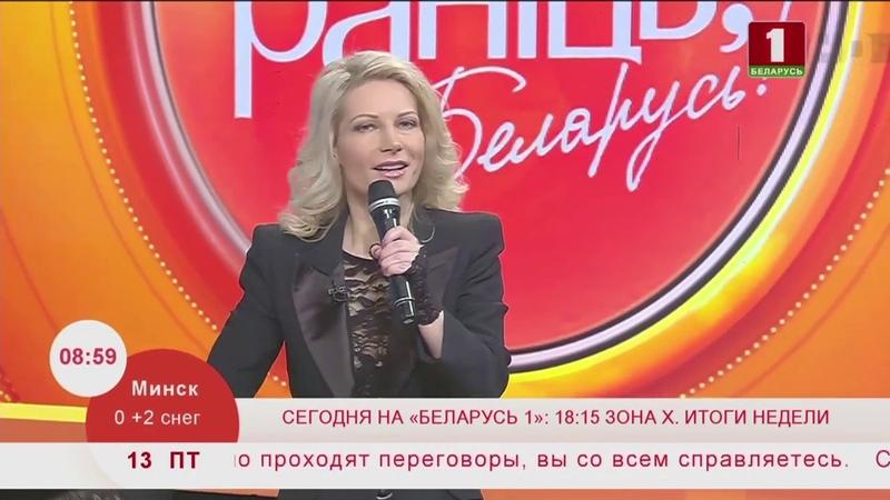 Ирина Видова с песней Олега Молчана Карабель маей краіны Эфир 13 12 2019