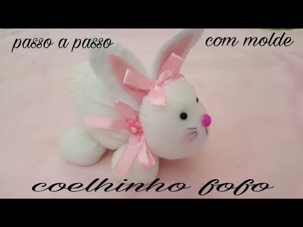Como fazer um coelhinho para lembrançinha ou decoração da Páscoa com Cris Pinheiro