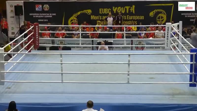 Bennama Rim (FRA) vs Stepanova Alena (RUS) 48kg
