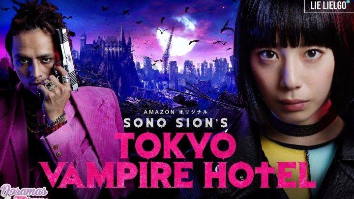 Tokyo Vampire Hote EP 05 |DoramasTC4ever