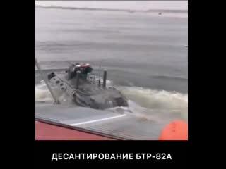Впечатляющее десантирование из БДК боевых коней морской пехоты России