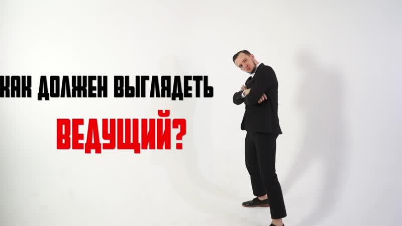 ПРОМО СТАС ШТЕЙНБЕРГ